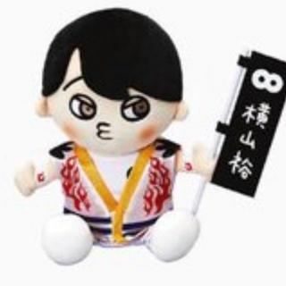 Johnny's - 関ジャニ∞❤︎GR8EST BOY 横山くん❤︎新品未開封
