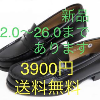 ハルタ(HARUTA)のHARUTA 女子用ローファー 22.0〜26.0好きなサイズを選んで下さい(ローファー/革靴)