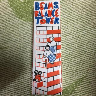 BEAMS - ビームス ノベルティ バランスタワー