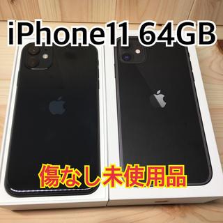 Apple - iPhone 11 64GB Black  SoftBank 未使用品