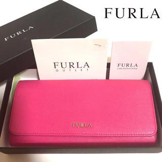 Furla - 【正規品】超美品✨FURLA フルラ バビロン 長財布