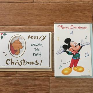 Disney - クリスマスカード ③