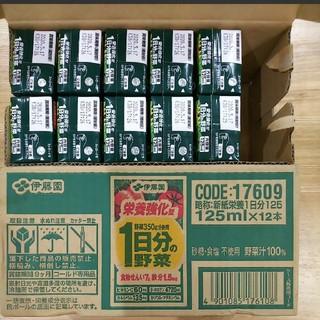 イトウエン(伊藤園)の売却済み 伊藤園 栄養強化型 1日分の野菜 野菜ジュース 125ml×22本(ソフトドリンク)