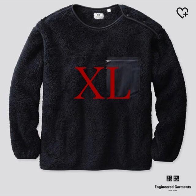 Engineered Garments(エンジニアードガーメンツ)の【XL】ユニクロ  フリースプルオーバーエンジニアドガーメンツUNIQLO メンズのトップス(スウェット)の商品写真