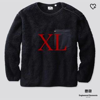 エンジニアードガーメンツ(Engineered Garments)の【XL】ユニクロ  フリースプルオーバーエンジニアドガーメンツUNIQLO(スウェット)