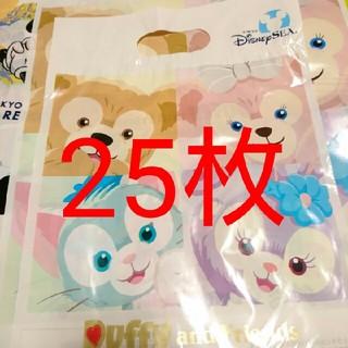 Disney - ディズニー お土産袋20枚