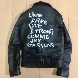 COMME des GARCONS - COMME des GARCONS コムデギャルソン ルイスレザー