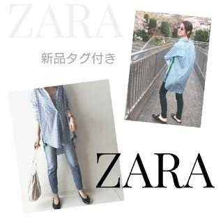 ZARA - ZARA 新品 オーバーサイズ ストライプシャツ