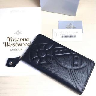 Vivienne Westwood - ヴィヴィアン・ウエストウッド 正規品