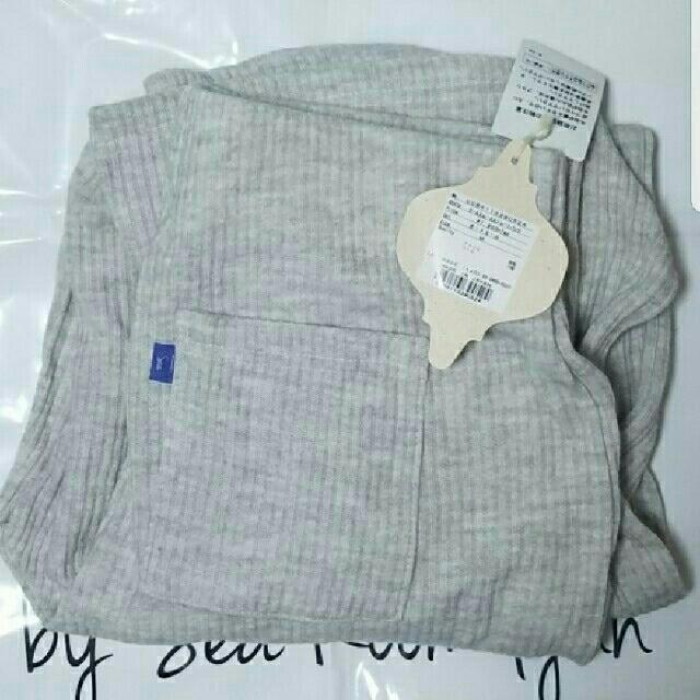 SeaRoomlynn(シールームリン)のsearoomlynn  ウールスムースストレートパンツ レディースのパンツ(カジュアルパンツ)の商品写真