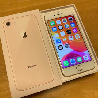 iPhone - 美品 SIMフリー iPhone8 64GB ゴールド 本体 au