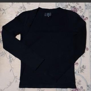 アンタイトル(UNTITLED)の襟元がオシャレなニット UNTITLED ワールド(ニット/セーター)