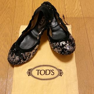 トッズ(TOD'S)のTOD'S バレエシューズ (ハイヒール/パンプス)