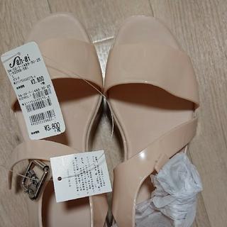 レディースサンダル    送料無料(サンダル)