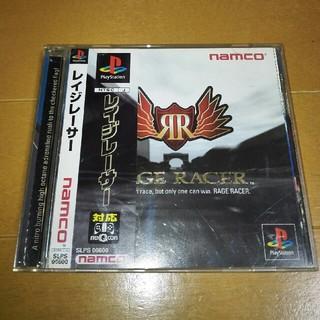 PlayStation - プレイステーション用ソフト レイジレーサー