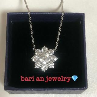 HARRY WINSTON - 太陽の花(サンフラワー)のネックレス♥