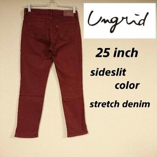 アングリッド(Ungrid)のungrid sizeslit color stretch(デニム/ジーンズ)