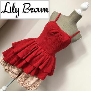 リリーブラウン(Lily Brown)のリリーブラウン アシンメトリー ティアード フリルワンピース ドレス 赤(ミニドレス)