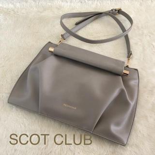 スコットクラブ(SCOT CLUB)の新品✨♢SCOT CULB♢2wayショルダーバッグ(ショルダーバッグ)