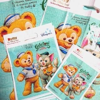 Disney - 【未使用】ディズニー お土産袋 20枚セット