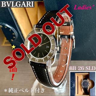 BVLGARI - BVLGARI/ブルガリ ブルガリレディース腕時計BB26SLD