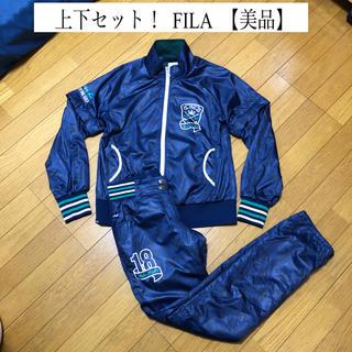 FILA - 2点セット!FILA フィラ ゴルフ レディース ジャケット パンツ