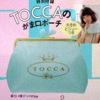 TOCCA - TOCCA ビジューつき がま口 ポーチ パステル