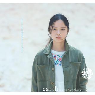 アースミュージックアンドエコロジー(earth music & ecology)の宮崎あおいさん着用 ジャケット(ミリタリージャケット)
