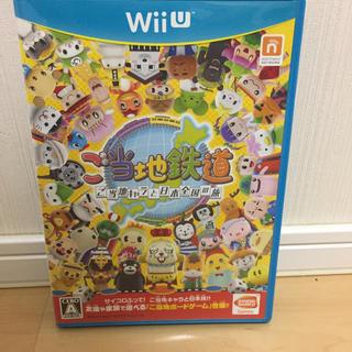 Wii U - ご当地鉄道 ~ご当地キャラと日本全国の旅~ Wii U