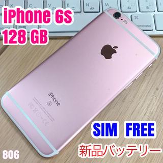 Apple - 【新品バッテリー】 SIMフリーiPhone 6s 128GB ローズ