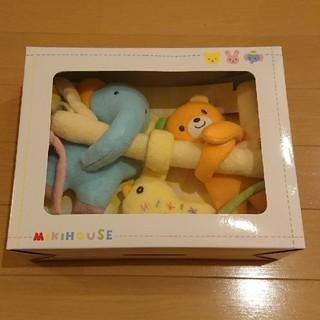 mikihouse - 新品★ミキハウス MIKI HOUSE ソフトプレイジム 新生児赤ちゃんおもちゃ