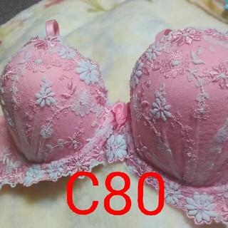 ブラ C80(ブラ)