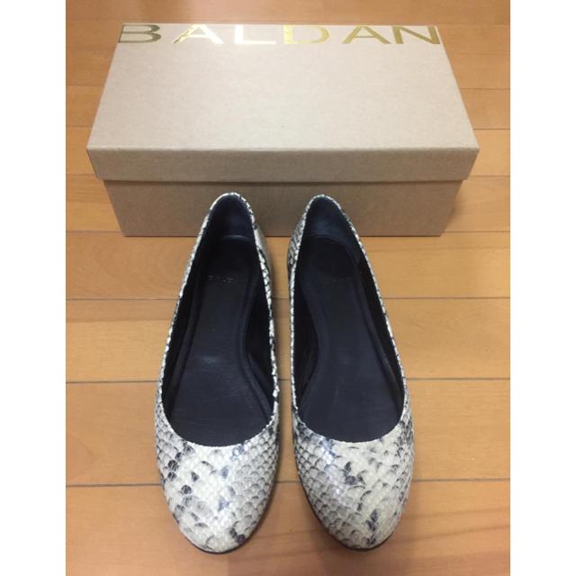 DEUXIEME CLASSE(ドゥーズィエムクラス)のBALDAN バルダン パイソン フラットシューズ レディースの靴/シューズ(ハイヒール/パンプス)の商品写真