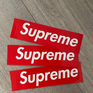 Supreme - Supreme Box logo ステッカー 3枚