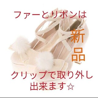 LIZ LISA - リズリサ リボン パンプス ホワイト Lサイズ