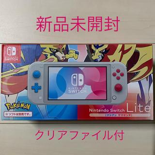 Nintendo Switch - ニンテンドースイッチライト ファイル付き