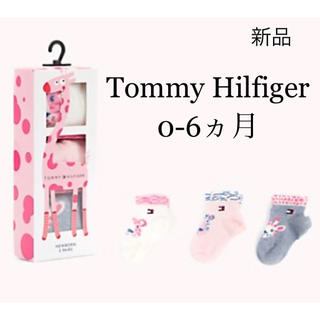 トミーヒルフィガー(TOMMY HILFIGER)の新品 トミーヒルフィガー Baby ベビー 靴下 3足セット ピン(靴下/タイツ)