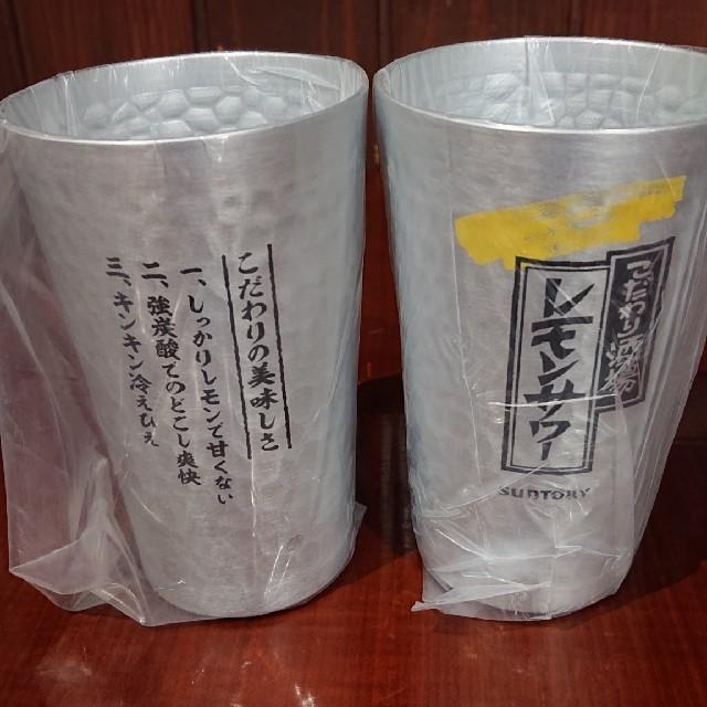サントリー(サントリー)のこだわり酒場のレモンサワーのタンブラー2個セット インテリア/住まい/日用品のキッチン/食器(タンブラー)の商品写真
