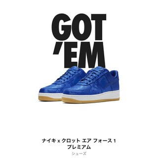 NIKE - NIKE AIR FORCE 1 PREMIUM CLOT AF1