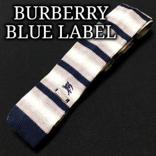バーバリーブルーレーベル(BURBERRY BLUE LABEL)のバーバリーブルーレーベル ボーダーネイビー ネクタイ ニットタイA101-L03(ネクタイ)