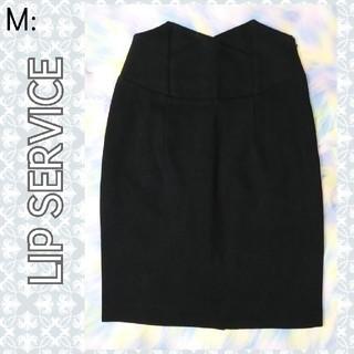 LIP SERVICE - M: 新品 ハイウエ スカート/リップサービス★未使用★