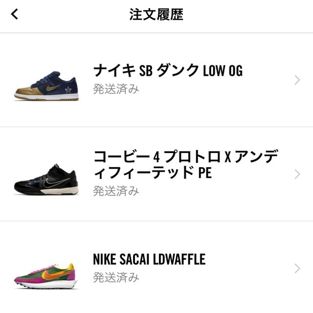 NIKE(ナイキ)のNIKE sacai LD Waffle PINE GREEN メンズの靴/シューズ(スニーカー)の商品写真