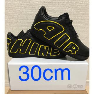 NIKE - NIKE CPFM AIR FORCE BY YOU SUNSHINE 30cm