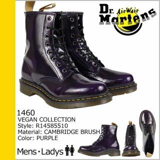 ドクターマーチン(Dr.Martens)の【定価2.5万】紫 ドクターマーチン Dr.Martens 8ホール 1460(ブーツ)