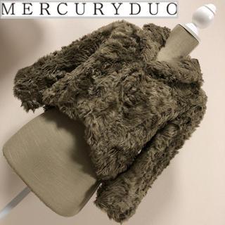 マーキュリーデュオ(MERCURYDUO)のマーキュリーデュオ フェイクファーコート グレージュ(毛皮/ファーコート)