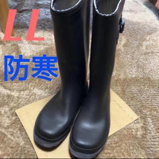 冬用 長靴 茶 防寒 婦人用(レインブーツ/長靴)
