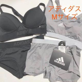adidas - 新品未使用 アディダス Adidas  M ハーフトップブラ&ショーツ2セット