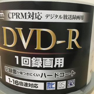 ヤマゼン(山善)のDVD-R(その他)