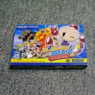ゲームボーイアドバンス(ゲームボーイアドバンス)の新品 GBA ボンバーマンジェッターズ ゲームコレクション(携帯用ゲームソフト)
