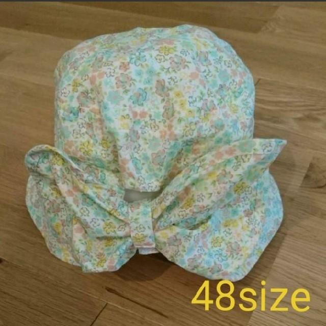 Nishiki Baby(ニシキベビー)のベビー帽子 48サイズ スウィートガール キッズ/ベビー/マタニティのこども用ファッション小物(帽子)の商品写真